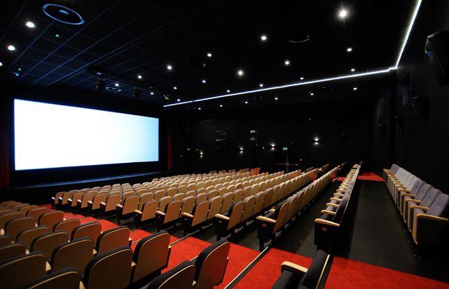 Kino Goplana